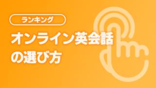 #2891 (タイトルなし)